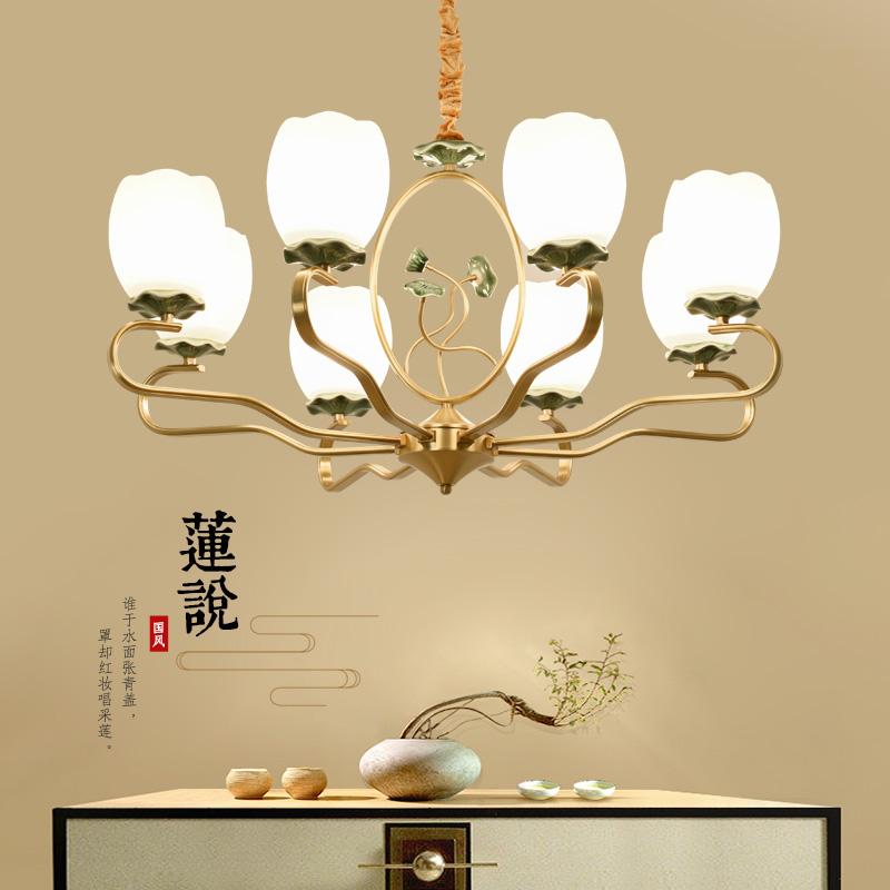新中式吊灯轻奢客厅灯大气中国风餐厅卧室灯简约现代大厅灯具QG6003
